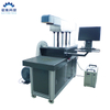 3D Dynamic Focus Co2 Galvo Laser Cutting Machine
