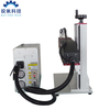 Portable Split Style 3D Dynamic Focus 50w Fiber Laser Marking Machine for Curved Surface, Relief Marking And 3D Marking