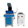 3D Dynamic Focus 120w 200W 300w CO2Laser Marking cutting Machine for Stripping Paint Layer of Stainless Steel Cup